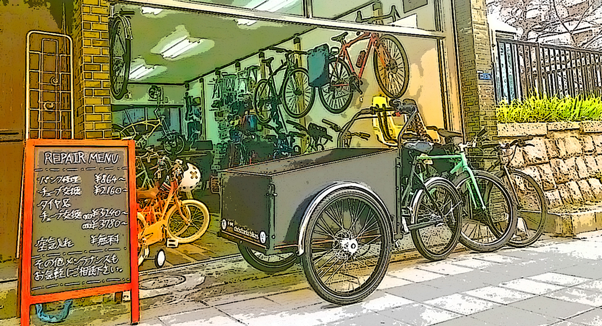 PARKSIDE BICYCLES